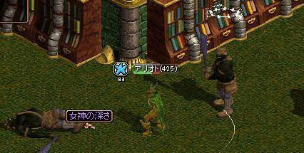 0223どろっぷ タワB12