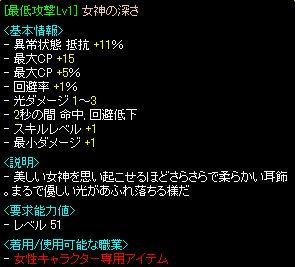 0223初SU