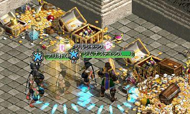 0825王宮秘密1