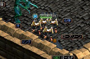 0421どろっぷモリ3-4