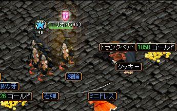0418どろっぷモリ3-1