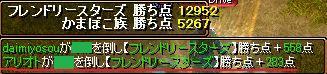 FSGv02.16-1