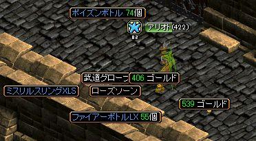 1227どろっぷモリ1中央