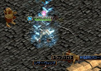 0313どろっぷモリ3