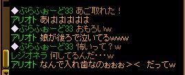 新まっぷー3'