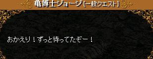 0821神秘4