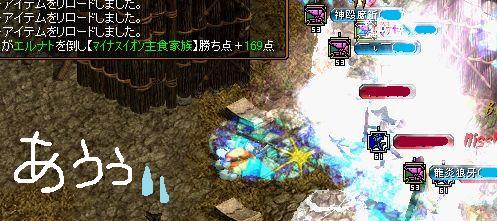 臍Gv02.16-2