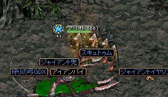 0925-2どろっぷ神秘B1