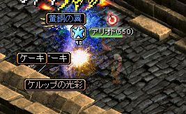 0226どろっぷモリ2内