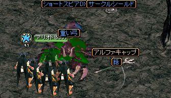 0925-3どろっぷ神秘B1