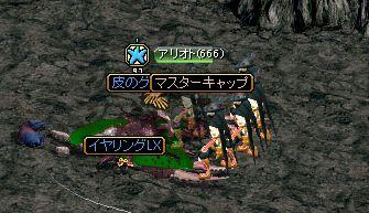 0925-4どろっぷ神秘B1