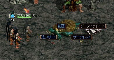 0821どろっぷ神秘B1古代亀