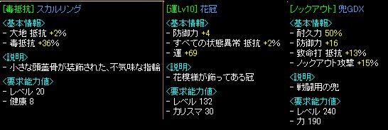 0425どろっぷ