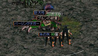 0829どろっぷ神秘B1-2