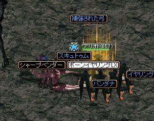 0911どろっぷ神秘B1-1