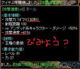 9.22塩8どろっぷ