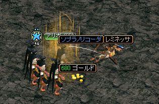 0912どろっぷ神秘B1-1