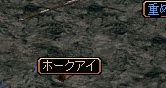 0911どろっぷ神秘B1-3b