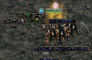 0912どろっぷ神秘B1-2