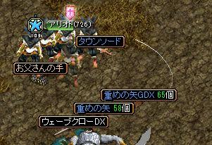 0331-1どろっぷ神秘B2
