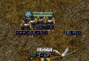0331-2どろっぷ神秘B2