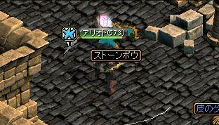0322どろっぷ遺跡B1