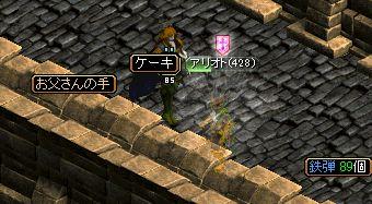 0424どろっぷモリ1
