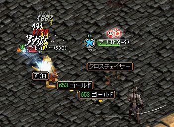 0705どろっぷモリ5