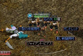 1220-2どろっぷ神秘B2
