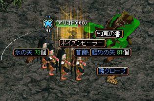 0914どろっぷ神秘B1