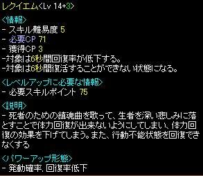 0730エル君-2