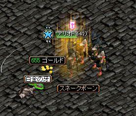 0708どろっぷモリ5