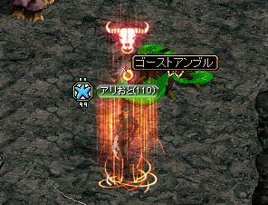 1108どろっぷ滝B2