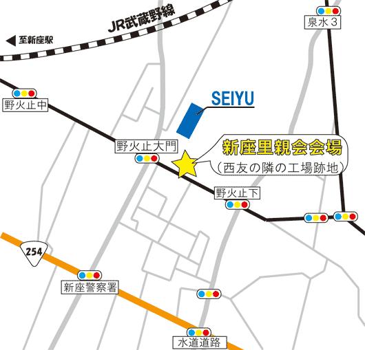 新座地図.png