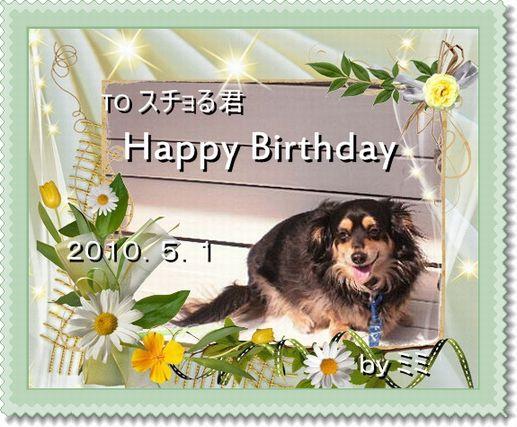 5歳の誕生日プレゼントカード