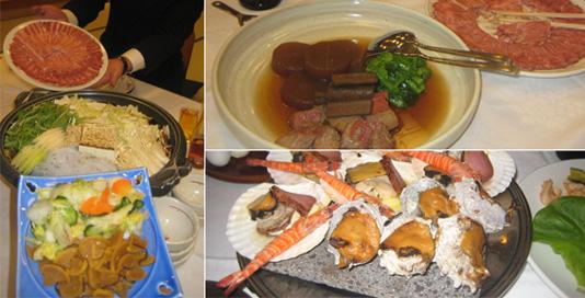 2011.1.7 清稜山倶楽部で新年会