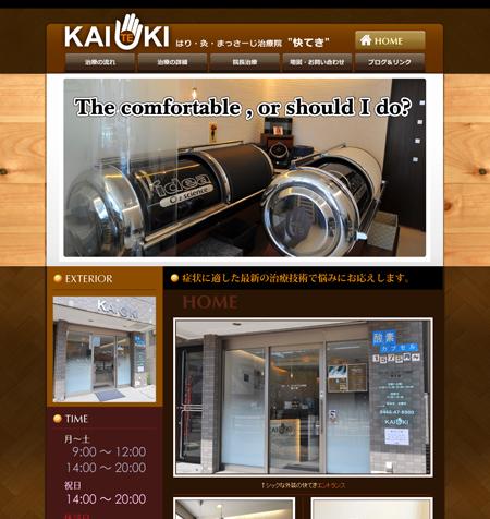 kaiteki_official.jpg