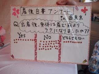 西東京市民まつり9