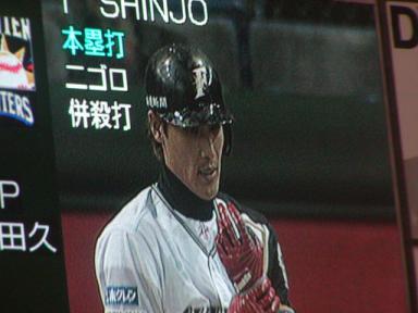 06満塁弾打つ直前のSHINJOの表情