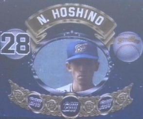 1992年のBW選手紹介画像