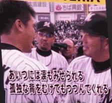 石田さん、小宮山とジョニー