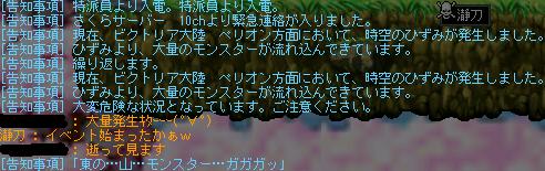 2005-04-20 22:52:47