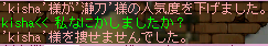 2005-04-16 22:51:32