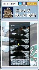 2005-03-30 23:17:17