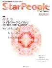 StarPeople_18