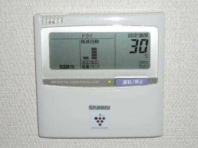 20070623空調コントローラー.jpg