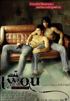 korean sex dvd