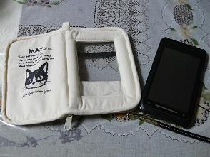 X02Tケース猫001