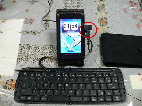 X02Tキーボ002
