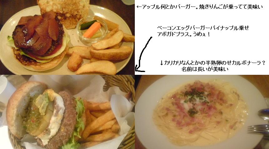 食べた物セット.jpg